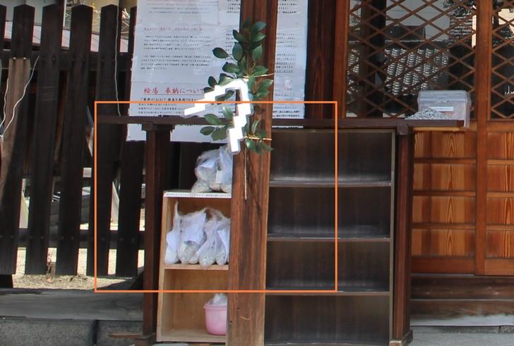 白砂は社殿の左にビニール袋に入って置かれています