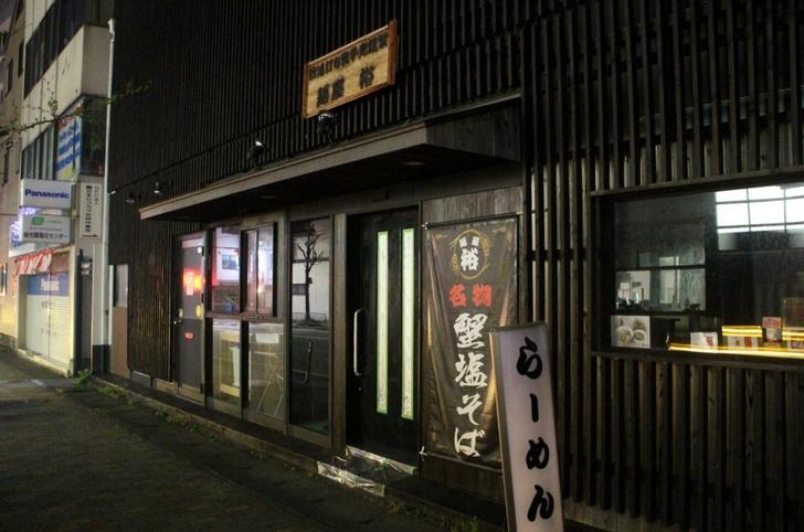 実際に「麺屋 裕」さんの新店舗を見に行ってきました