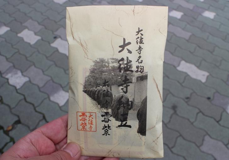 京都にある大豆を発酵させた名物「大徳寺納豆」