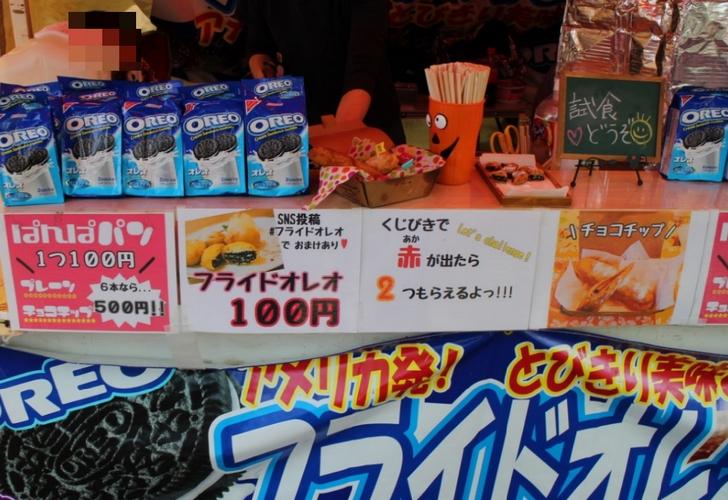 フライドオレオは1個100円です