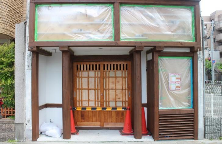 大吉 円町店 外観