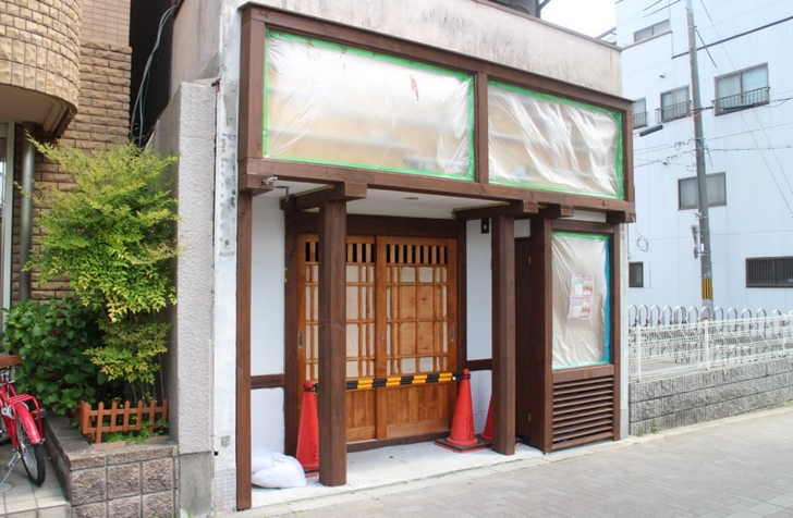 大吉 円町店 @京都 2017年5月26日 新店オープン