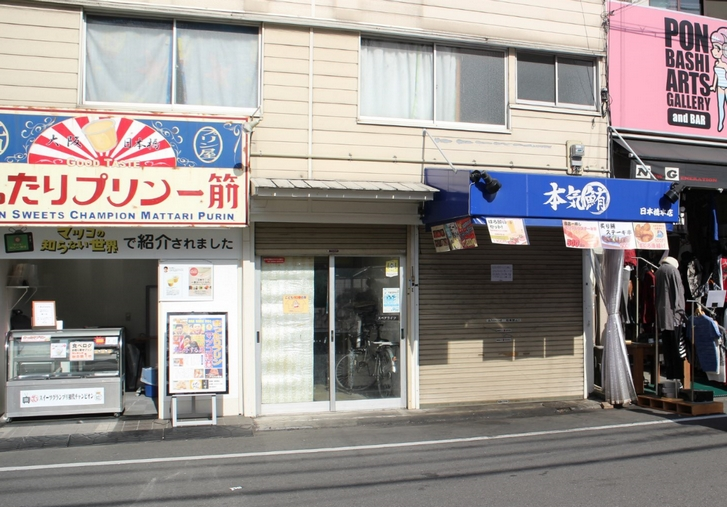 お店はソフマップのある通りです