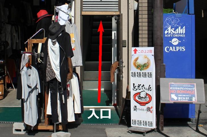 どうやらお店の入り口はこちらのようです
