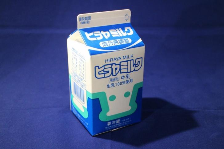 ヒラヤミルク