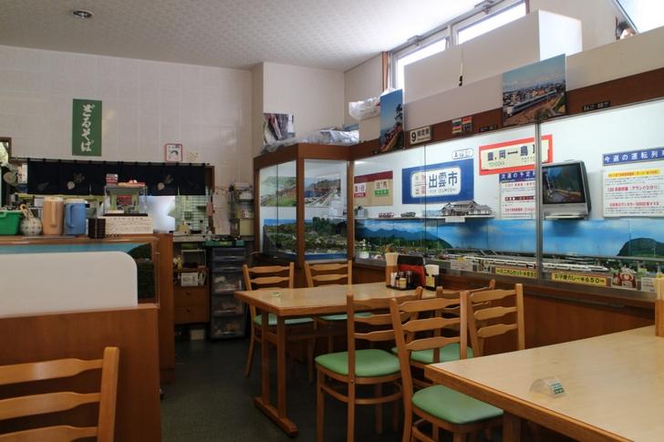相生食堂の鉄道ジオラマ