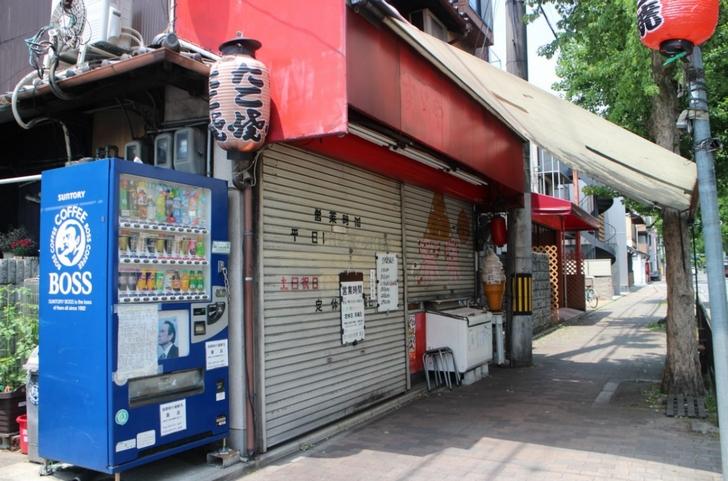 北大路駅から少し歩いた紫野にある「鈴屋」さん