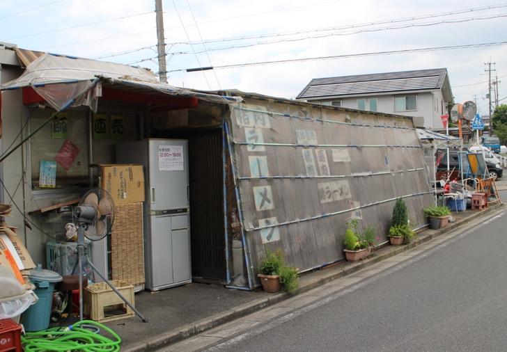 京都の秘境・綴喜郡にある「梅本商店」