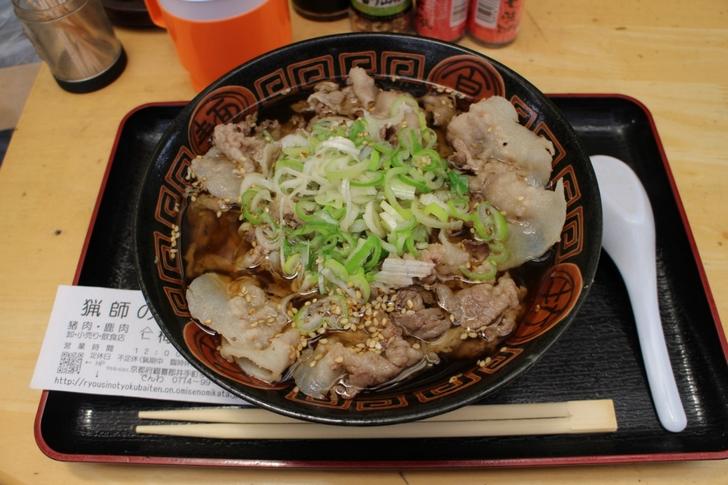猪肉ラーメン 300円