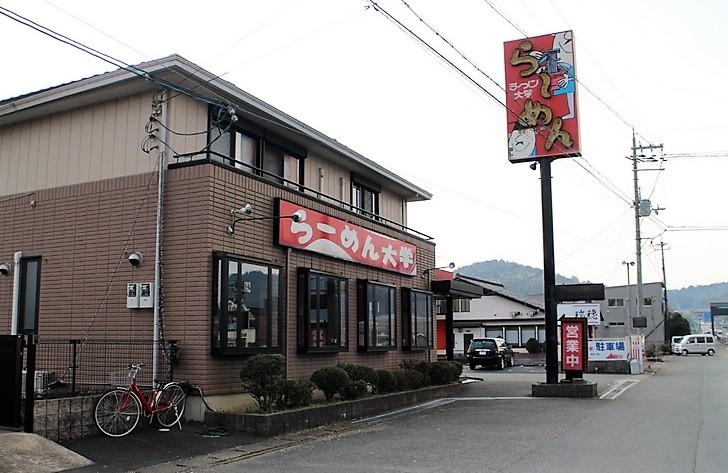 京都の秘境・京丹波町にある「ラーメン大学」