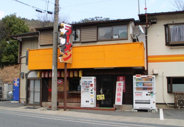 京都の秘境・南丹市八木町にある「昭」