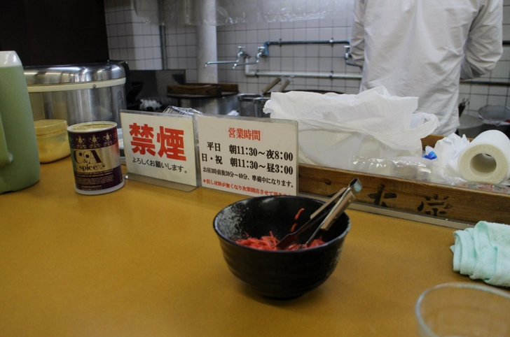 京都・神宮丸太町「元祖らーめん大栄」さんに行ってきました