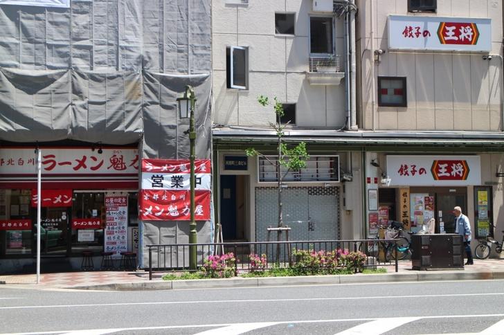 麺屋キラメキ 京都三条の場所は「餃子の王将」と「魁力屋」の間です