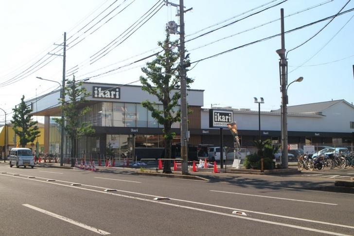 いかりライクス常盤店(いかりスーパー)新店舗