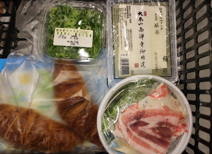 京都・服部さんの高級豆腐やテレビで紹介されたお好み焼き「このみちゃん」