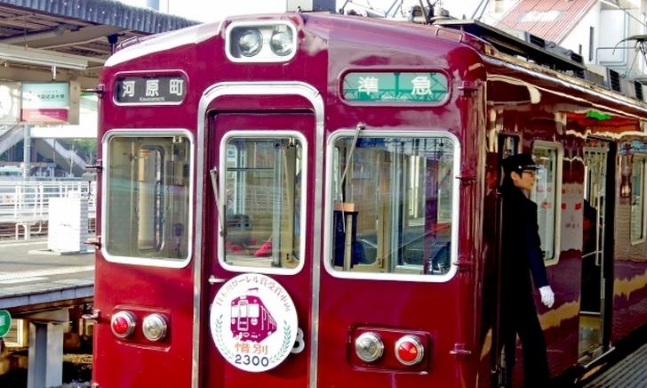 阪急線とは言わず「阪急」もしくは「阪急電車」と言います