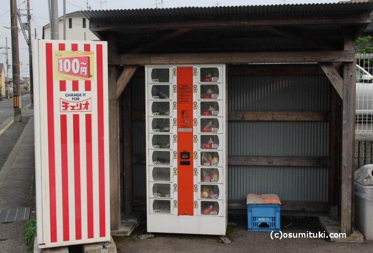 西賀茂北川上町の野菜無人販売