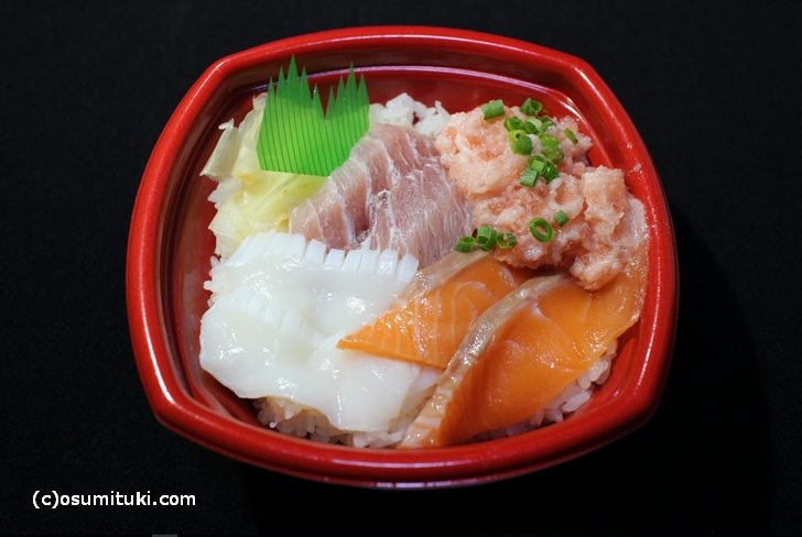 どんまる丼(500円)
