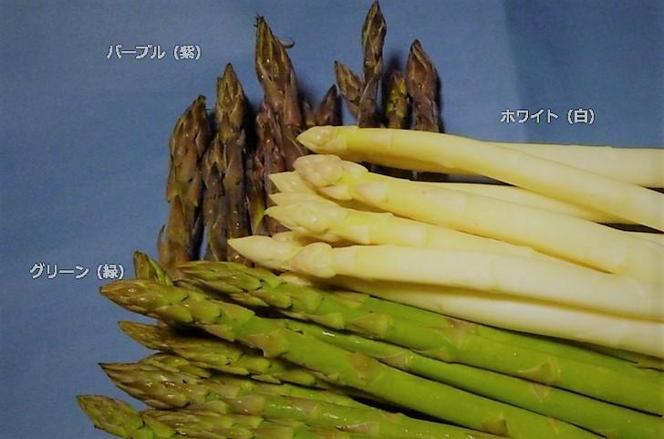3色アスパラガス(田島アスパラ) ※転載不可※