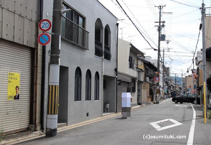京都のこれといって名のない通にそれはありました