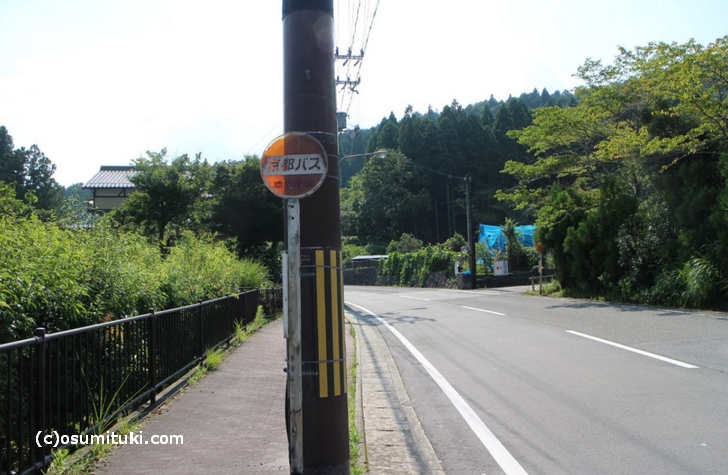 京都バス「江文峠口」バス停