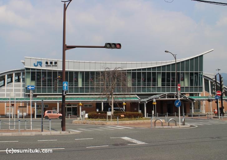 二回目の登場「JR亀岡駅」同じアングルで