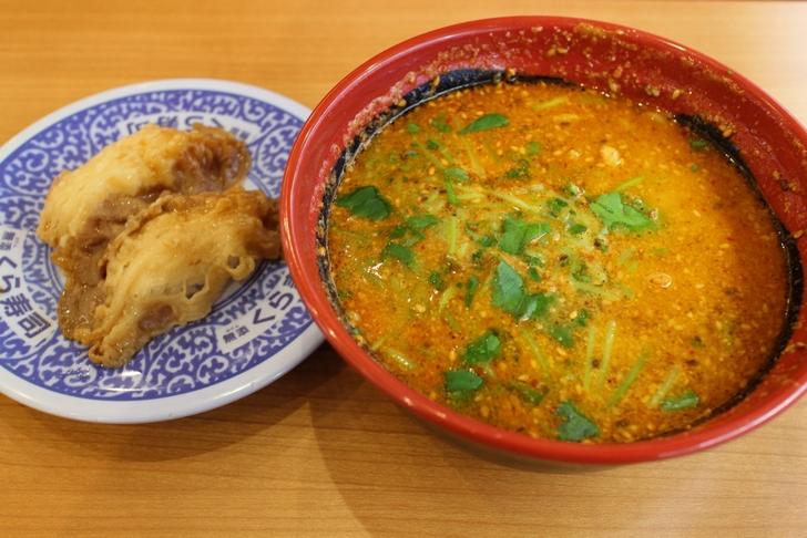 担々麺と牛カルビ寿司で「マツコセット」