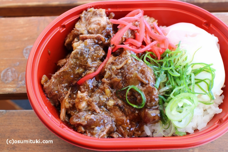 イノシシ肉の角煮弁当(ウッディ京北)