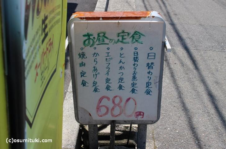 680円なので高くも安くもありません