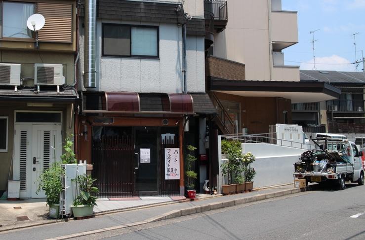 京都のイオン五条の所にラーメン店「麺屋さん田」が新店オープン