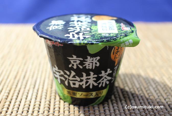 メイトー「京都 宇治抹茶プリン」最強バランスで激ウマでした