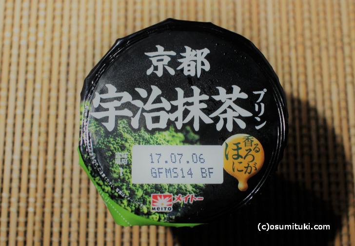 なかなか売っていない「名糖 京都 宇治抹茶プリン」