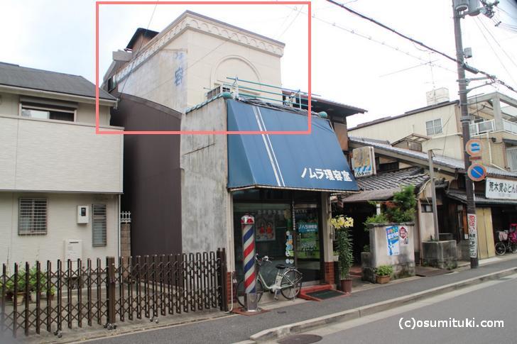 ノムラ理容室の看板建築(上京区)