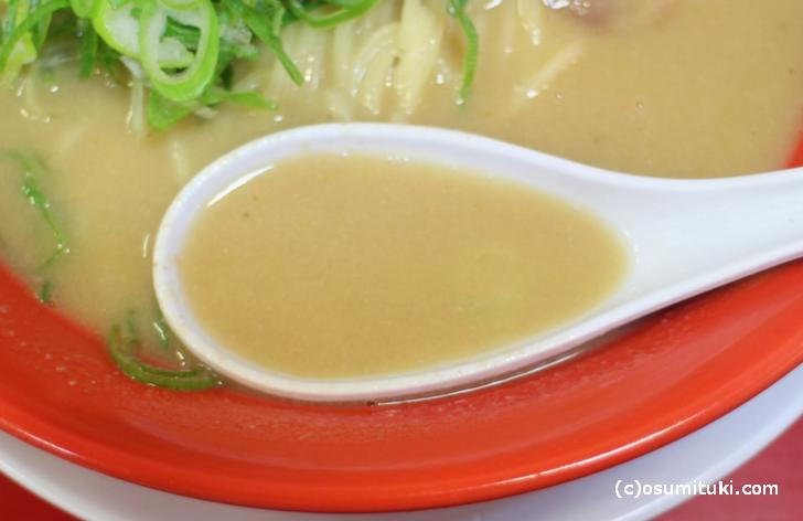 ドロッとしたコクのあるスープです