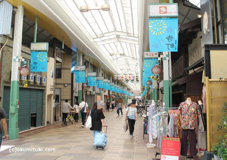京都・寺町商店街からも近いです