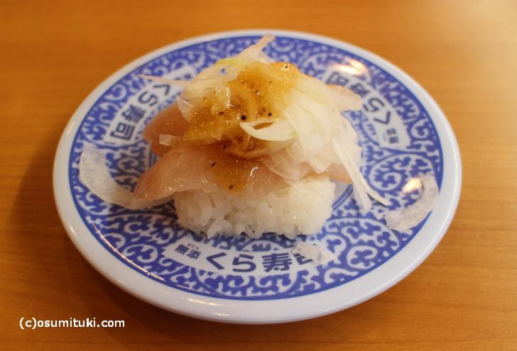 くら寿司のシイラ(マヒマヒ)
