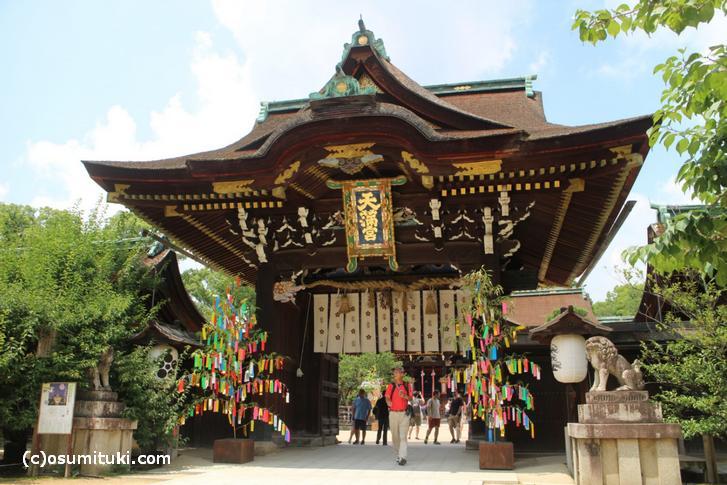 北野天満宮(京都)七夕の風景