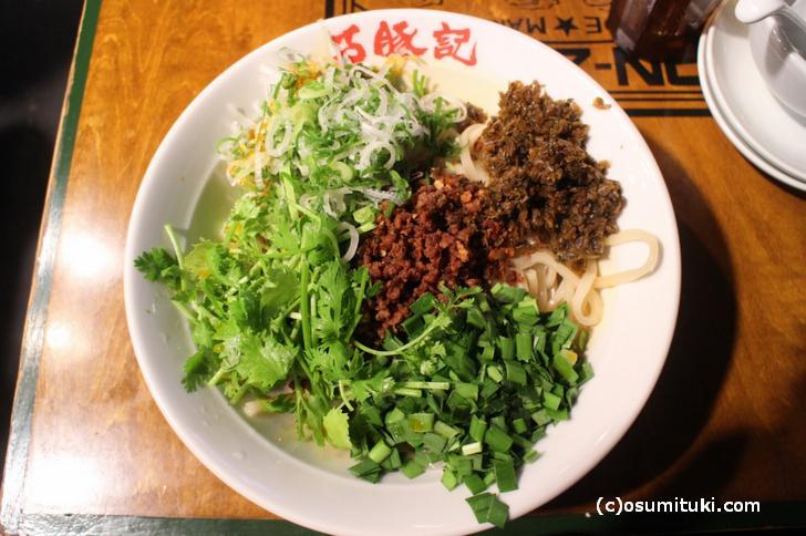 汁なし担々麺 780円