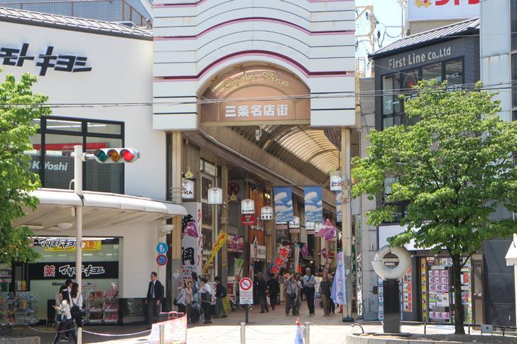 三条名店街からいくつもの商店街がつながっており全部見るのも大変です