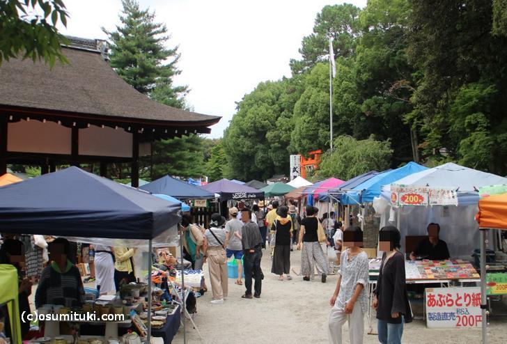 毎月第四日曜は「上賀茂手づくり市」が開催されています