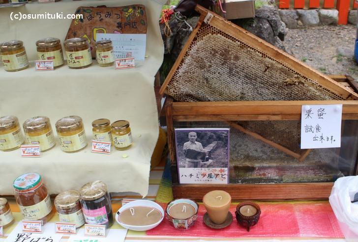 ハチミツ屋アビさんではハチミチを試食できます