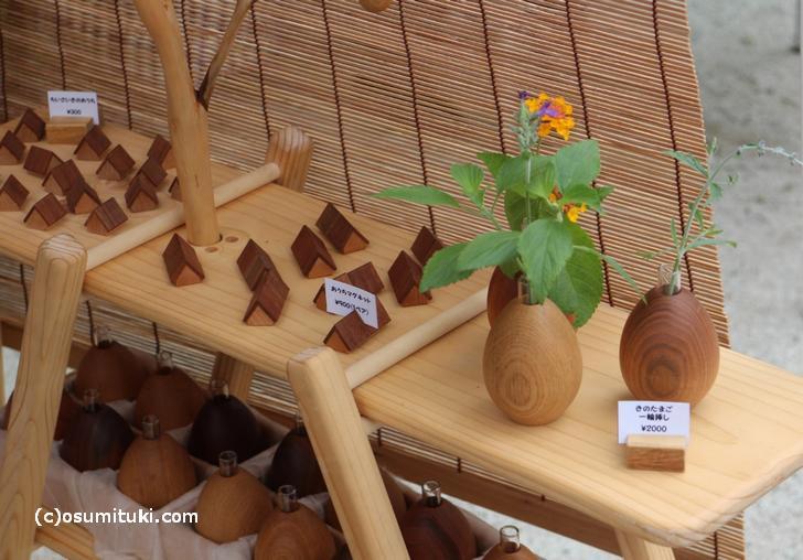 木工製品などが多いです