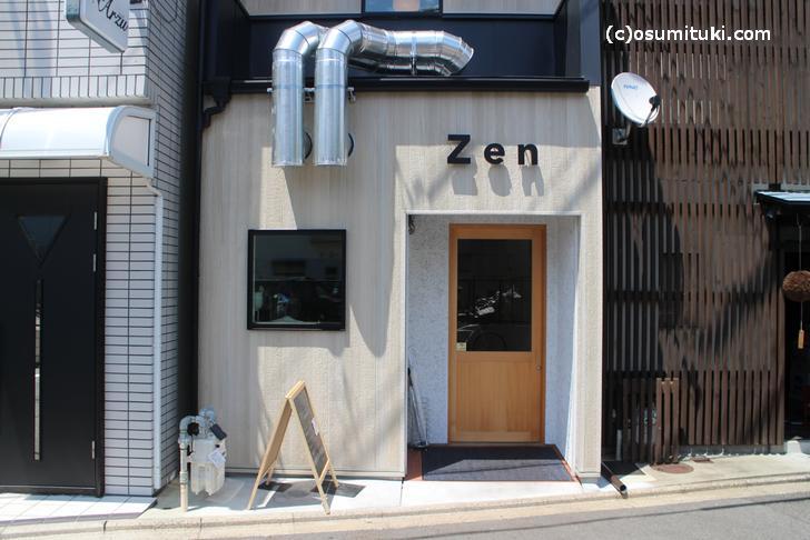 西九条に新店オープンしたばかりの「LA-MEN Zen」さん