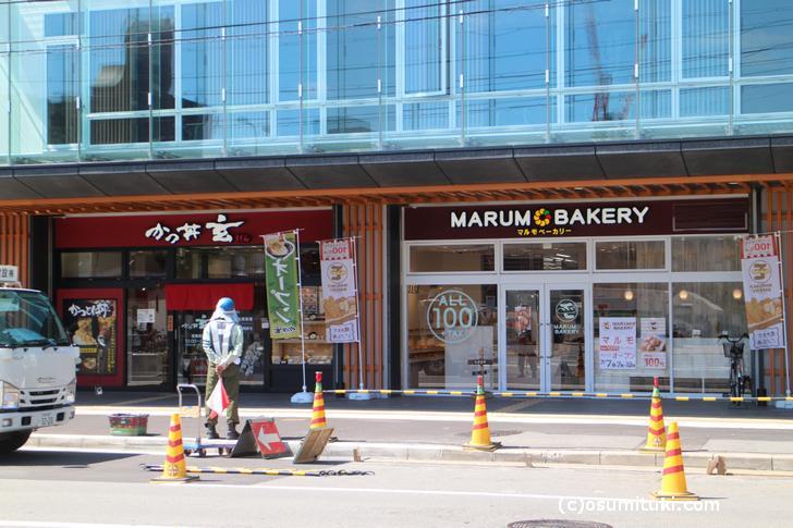 かつ丼玄・マルモベーカリーが新店オープン
