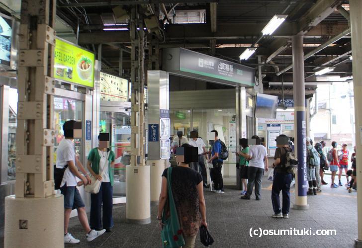 京都の出町柳駅のコンビニで買えるらしい