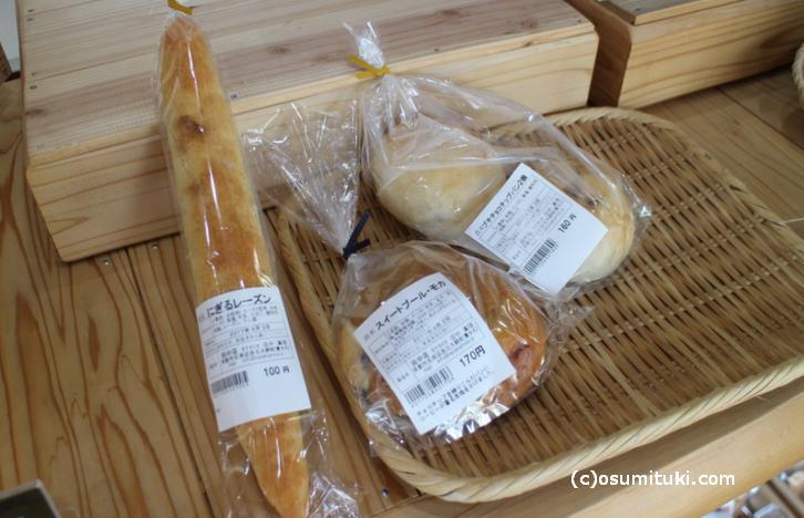 田中店さんのパン