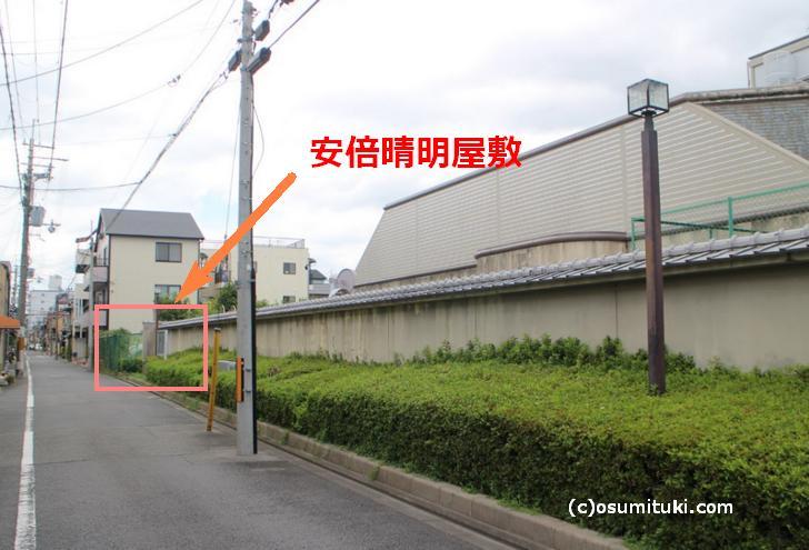 安倍晴明屋敷跡は現在の「京都ブライトンホテル」の駐車場付近