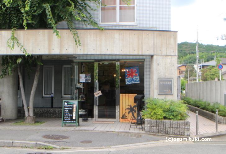 カフェ アルシェ(Cafe Arche)外観