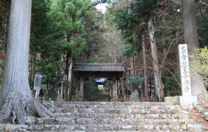 常照皇寺(じょうしょうこうじ)が納豆発祥の地?