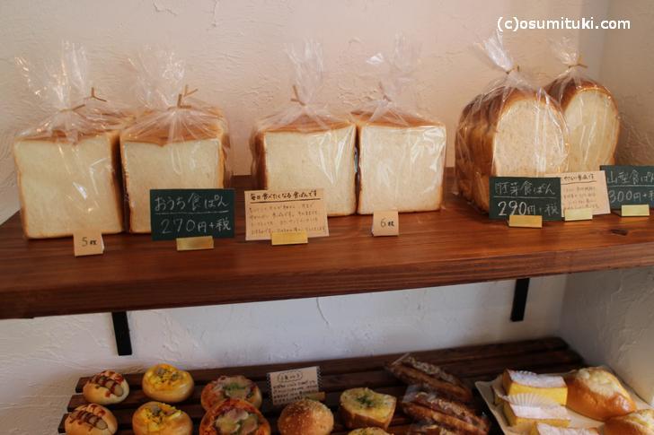 食パンはキメの細かいものです